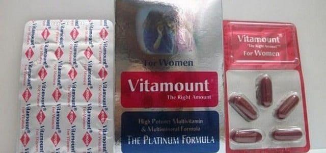 فيتاماونت للسيدات Vitamount مقوي عام للنساء