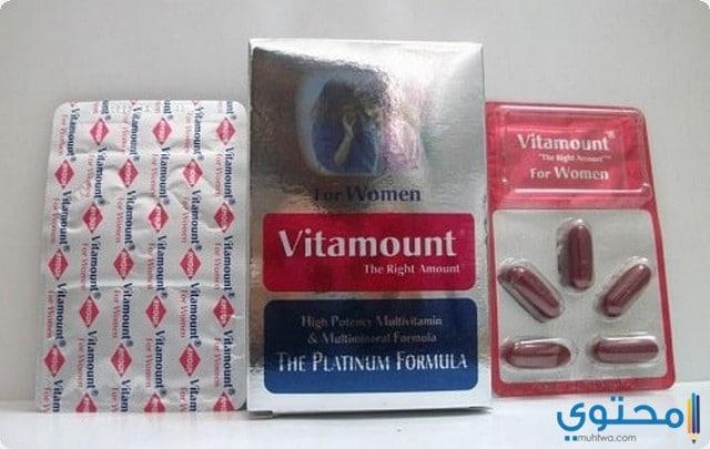 فيتاماونت للسيدات Vitamount مقوي عام للنساء موقع محتوى