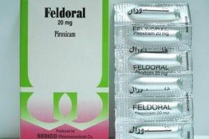 فلدورال Feldoral مضاد للروماتيزم ومسكن للآلام