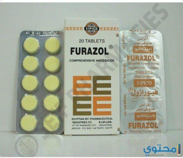 الآثار الجانبية لدواء فيروازول