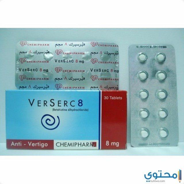 المادة الفعالة لدواء فيرسيرك