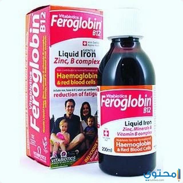تركيبة عقار فيروجلوبين