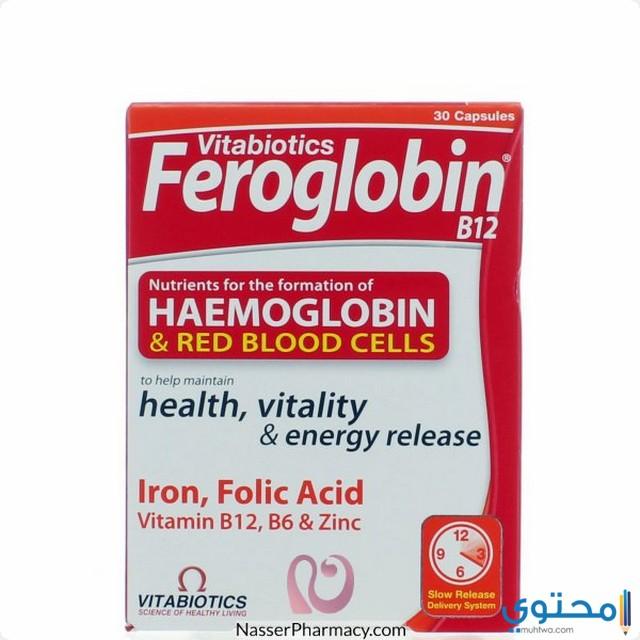 الجرعة الموصي بها لدواء فيروجلوبين