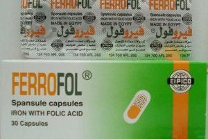 فيروفول Ferrofel لعلاج الأنيميا وفقر الدم