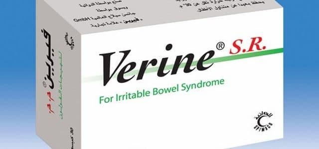 فيرين Verine لعلاج تشنجات القولون