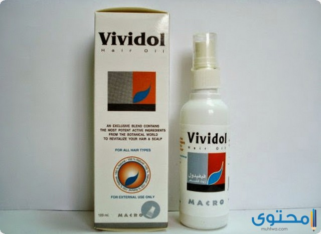 fa92dd4c7 فيفيدول Vividol لعلاج جفاف الشعر وتساقطه - موقع محتوى