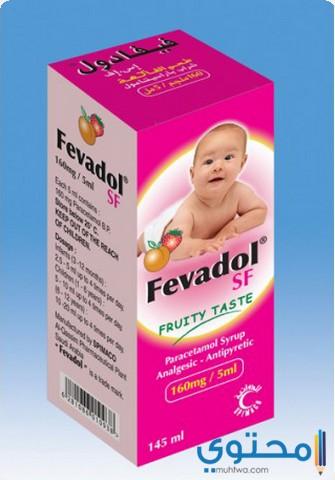 الجرعة الاعتيادية لدواء فيفادول