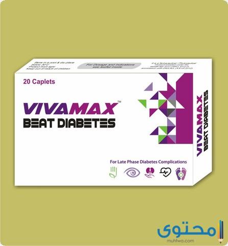 فيفا ماكس VIVAMAX علاج الجهاز العصبي