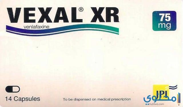 التفاعلات العقارية لدواء فيكسال اكس ار