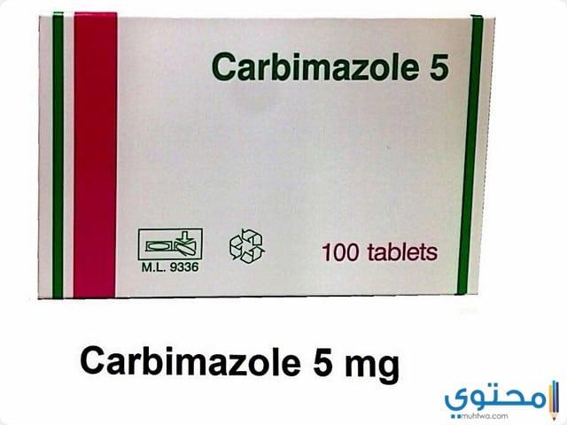 دواعي استخدام دواء كاربيازول