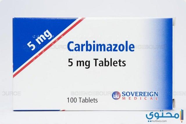 موانع استخدام دواء كاربيمازول