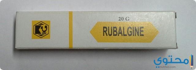 موانع استخدام عقار روبالجين
