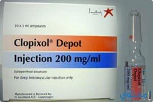 كلوبيكسول ديبوتClopixol لعلاج الاضطرابات النفسية