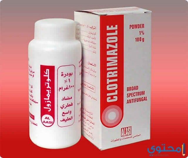 دواعي استخدام عقار كلوتريمازول
