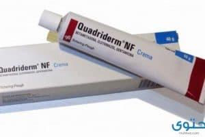 كوادريدرم quadriderm لعلاج التهاب الجلد