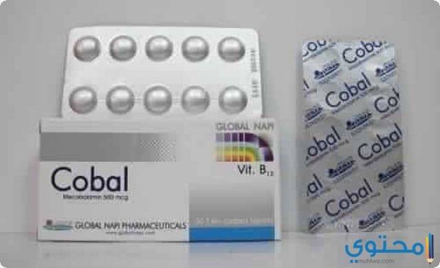 الآثار جانبية لدواء كوبال