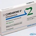 كوردارون Cordarone لتنظيم ضربات القلب