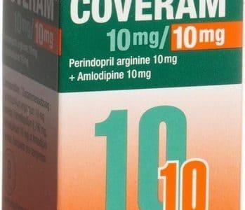 كوفيرام Coveram لعلاج ارتفاع ضغط الدم