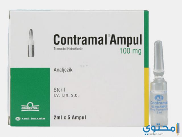 موانع استخدام دواء كونترمال