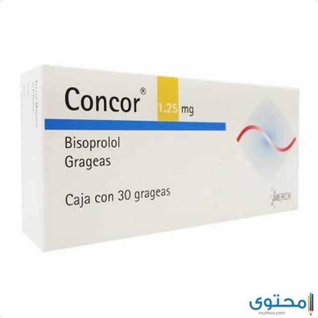 كونكور Concor لعلاج ارتفاع ضغط الدم