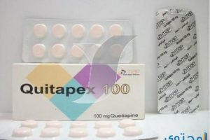 كويتابكس Quitapex لعلاج الهياج العصبي