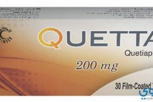 كويتا Quetta  لعلاج الاكتئاب ونوبات الهوس