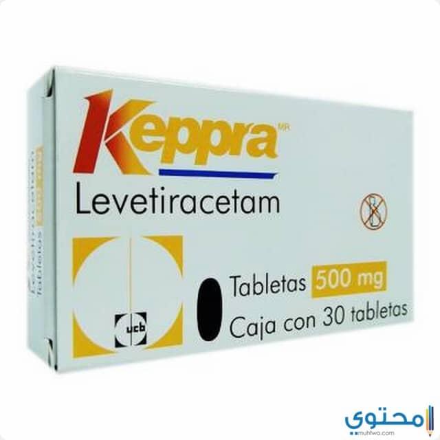كيبرا Keppera للتخفيف من نوبات الصرع