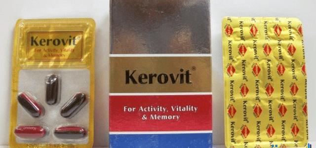 كيروفيت Kerovit كبسولات منشطة للطاقة