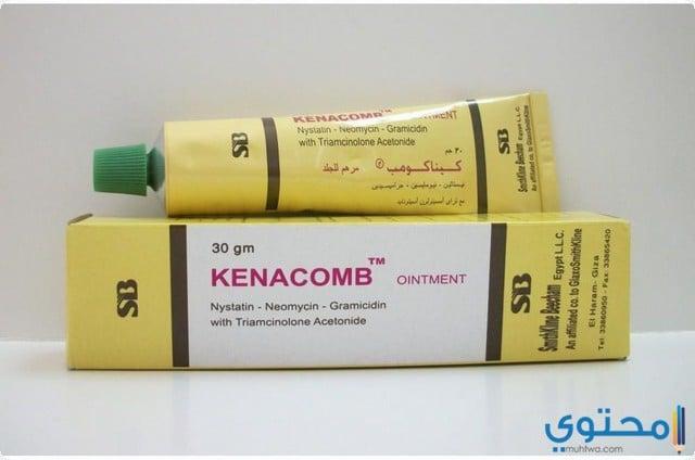 التركيبة الدوائية لعقار كيناكومب