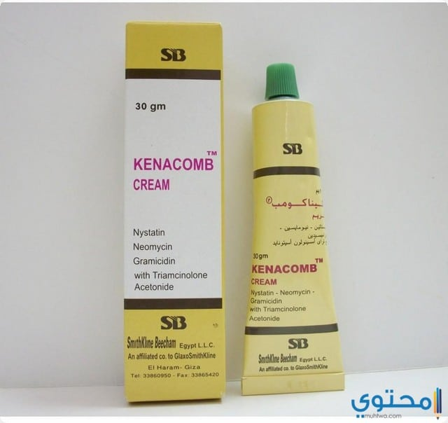 موانع استخدام دواء كينوكامب