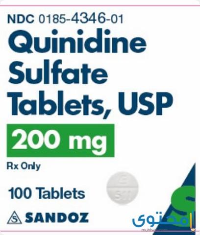 مونع استخدام دواء كينيدين