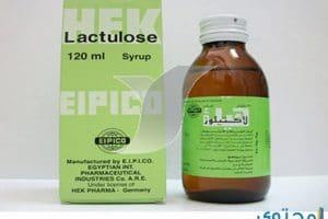 شراب لاكتيلوز Lactulose لعلاج الأمساك