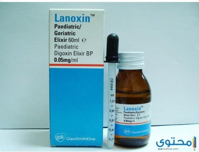 موانع استخدام دواء لانوكسين