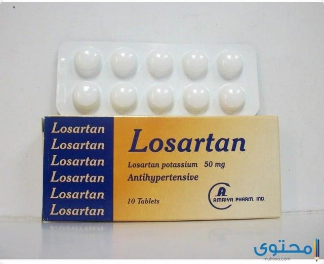موانع استخدام دواء لوسارتان
