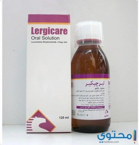 موانع استخدام عقار ليرجيكير