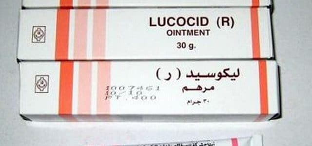 ليكوسيدار ار Lucocid R كريم لتفتيح لون البشرة