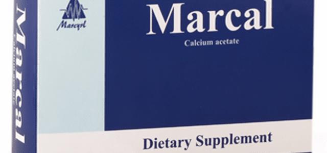 ماركال Marcal مكمل غذائي