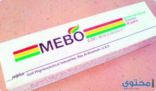 احتياطات استخدام دواء ميبو مرهم