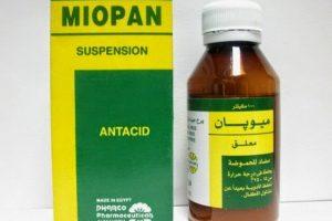 ميوبان Miopan لعلاج الحموضة