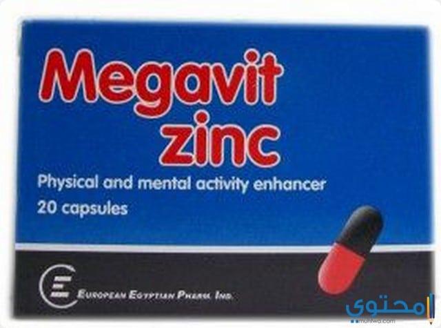 الآثار الجانبية لدواء ميجافيت زنك