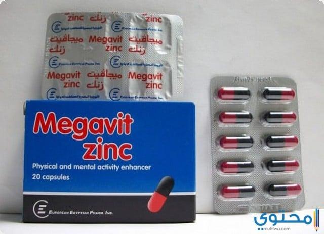 ميجافيت زنك Megavate Zinc كبسولات لتقوية الذاكرة