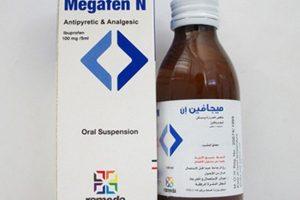 ميجافين Megafen مسكن للآلام وخافض للحرارة