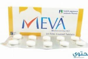 ميفا Meva لعلاج القولون العصبي
