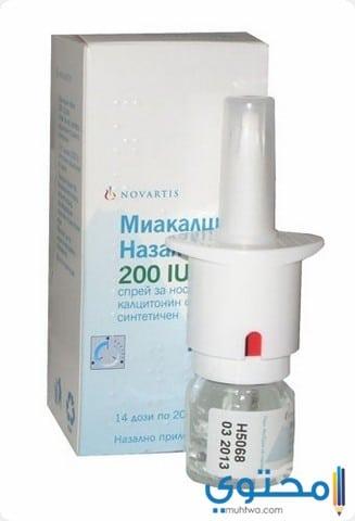 الآثار الجانبية لدواء ميكاليسك