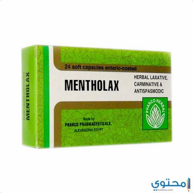 مينثولاكس Mentholax كبسولات لعلاج الإمساك