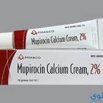 ميوبيرسين Mupirocin مرهم موضعي للجروح