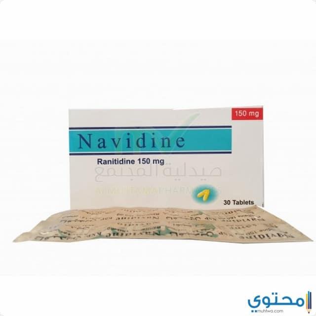 دواعي استخدام دواء نافيدين