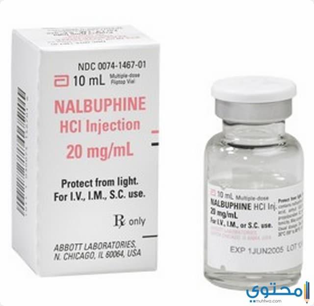 دواعي استخدام دواء نالبوفين