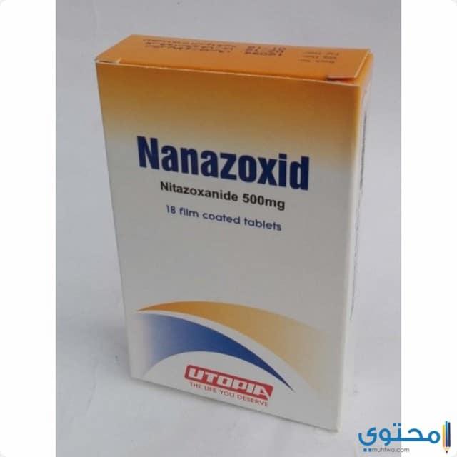 دواعي استخدام عقار نانازوكسيد
