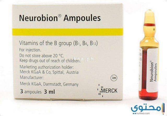 التركيبة الدوائية لعقار نيوروبيون